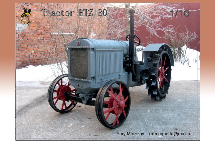 TRACTOR HTZ 30 1/10
